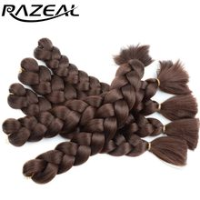 Razeal One Temperature Hair