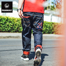 Panmax men's plus size clothing casual trousers male plus size plus size trousers tannase jeans male