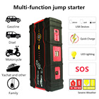 Powerful Jump Starter 800A Peak 18000mAh Battery Booster Car Battery Booster Starting Device Multi-Function Charger Power Bank