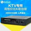 ГИПЕР ЗВУКОВОЙ KTV-200 дома Караоке усилитель профессиональное аудио усилитель выход 200 Вт