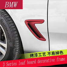 Car Side edge racing gills fender vents decorative cover trim 3D sticker frame for BMW  3 Series 3GT 320li exterior accessories