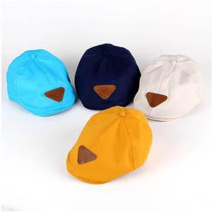 45c125859a9 I LOVE DAD Summer Cap Kids Sun Hats Baby Boy Accessories