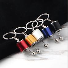 Fashion Car Keychain Metal Creative Refit Gear Key Chain Rings Waist Hanging Holder Auto Accessories