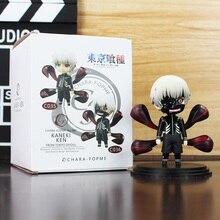 2Pcs/Lot Tokyo Ghoul Kaneki Ken With Mask PVC Figure Dolls Toys
