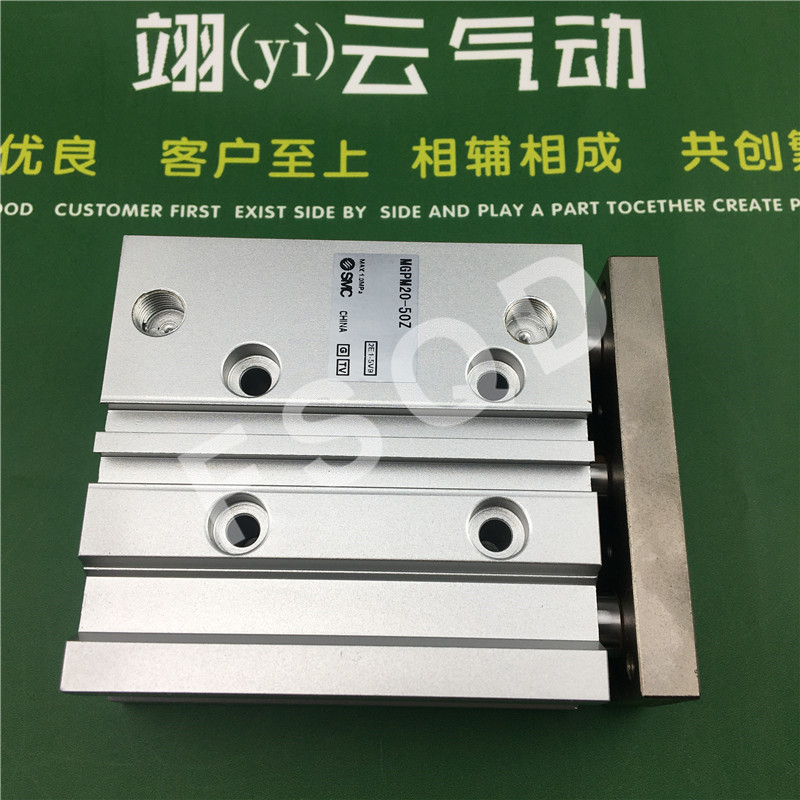 MGPM20-30Z MGPM20-40Z MGPM20-50Z  SMC compact guide cylinder Thin Three-axis cylinder with rod cylinder MGPM series