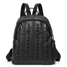 Кожа рюкзак 2017 новая мода путешествия рюкзак овчины сплайсинга Кожаный рюкзак девушки школьная сумка