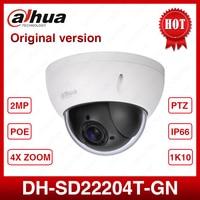 Original PTZ camera SD22204T GN 2MP Network Mini Speed Dome 4x optical zoom Auto focus Camera English Firmware SD22404T GN logo