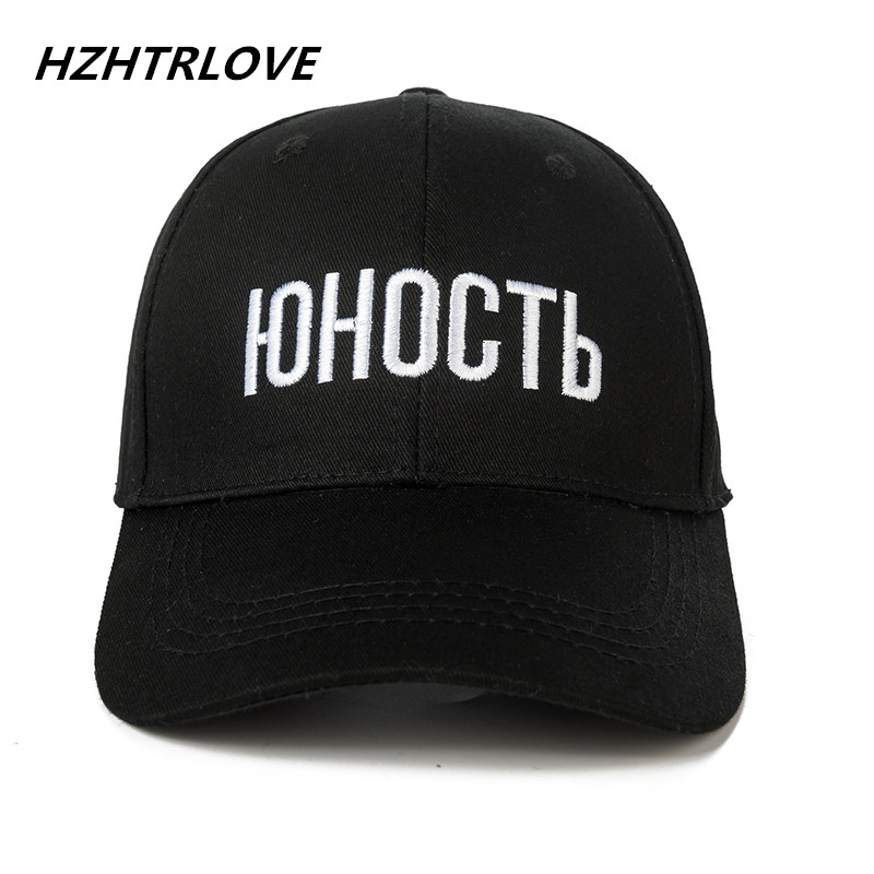 High Quality Russian Snapback   Cap   Cotton   Baseball     Cap   For Men Women Adjustable Hip Hop Dad Hat Bone Garros Casquette