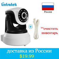 Clear Inventory Mini CCTV IP Camera Indoor Video Surveillance Home Security Camera Baby Monitor LINTRATEK Shipping