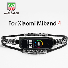 Newest For Xiaomi Miband 4 Wrist Strap Retro Genuine Leather Band Smart Watch Bracelet Wristband Mi band 3