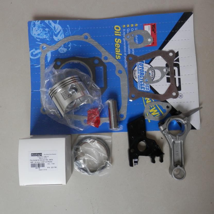 PISTON KIT GASKET SET CONNECTING ROD CARBURETOR INSULATOR FITS HONDA GX160 5 5HP 4 STROKE M0TOR