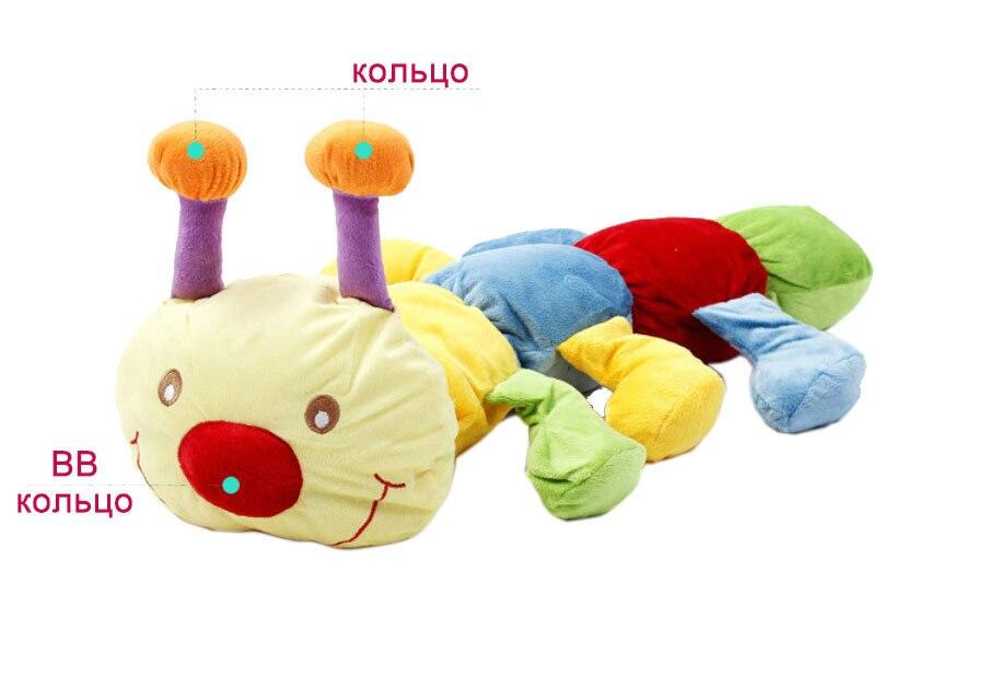 Jouet bébé tapis de Gym tapis de jeu tapis Musical enfants Caterpillar - 3