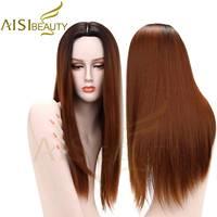 Айси красоты серый красный розовый ломбер черный парк обвинение парк для для женщин длинные прямые НД волос