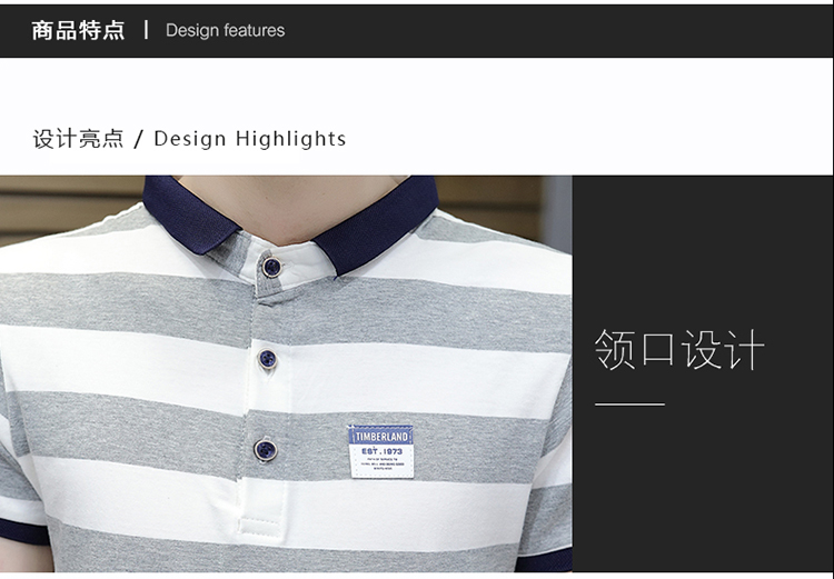 New summer high quality striped short sleeve polo shirt men brand clothing fashion Korean casual slim fit male camisa 9018Z 4