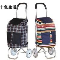 Aluminum folding shopping cart Bortable shopping cart Two wheeled trolley Trolley Luggage Trailer