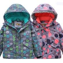 Детская водо  и ветронепроницаемая куртка международная торговля