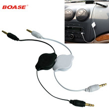 2pcs/Set New 3.5mm Male to Male Car Aux Auxiliary Cord Stereo Audio Cable for Phone for iPod  MP3 MP4 Speaker  Apple auto acces