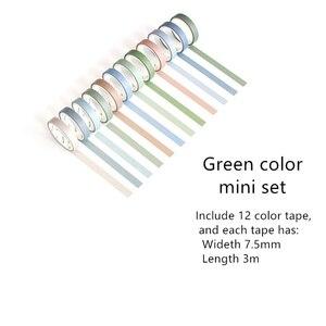 Image 2 - 4 takım/grup Vintage dekorasyon mor yeşil renk maskeleme bandı 7.5mm 15mm washi bantlar çıkartmalar günlüğü albümü kırtasiye a6073