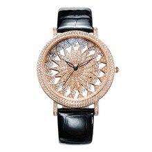 MATISSE Fashion Snowflake Full Crystal Dial & Case Leather Strap Women Fashion Quartz Watch – Rose Gold