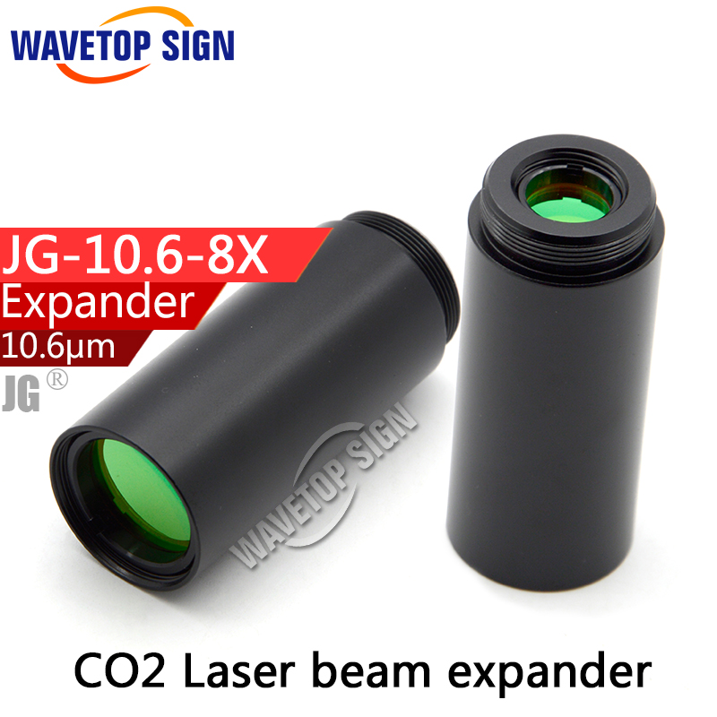 CO2 laser beam expander 8times Fixed Series  JG-10.6-8X USE FOR CO2 LASER MARK MACHINE 5 times co2 galvo system beam expander for laser marking machine laser beam expander