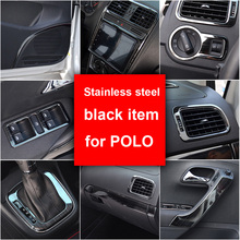 black Stainless steel item for vw polo 2011-2017 Interior decoration Vent Middle control Gear position Decoration frame