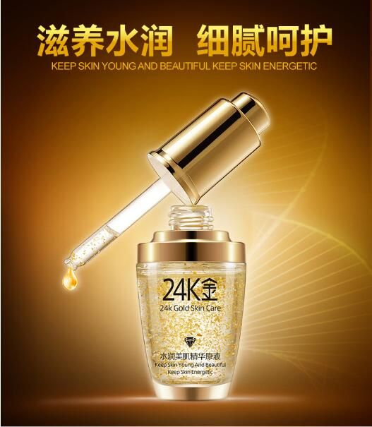 24K Gold Face Serum Moisturizer Essence Cream Whitening Day Creams Anti Aging Anti Wrinkle Firming lift Skin Care