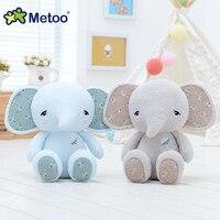Metoo Doll 8 Inches Plush Sweet Cute Lovely Kawaii Stuffed Baby Kids Toys Girls Birthday Christmas