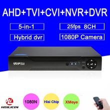 Xmeye APP Hi3521A 1080P 2mp CCTV Camera 1080N 25Fps 8 Channel 8CH  Hybrid 5 in 1 WIFI Onvif NVR TVI CVI AHD DVR Free Shipping