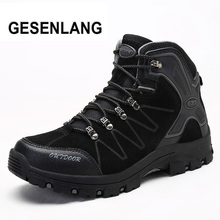BeiWeiTe 2017 Winter Trail Hiking Boots Fur Lined Warm Outdoor Shoes High Top Antiskid Walking Trekking Tourism Sneakers