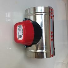 80-125mm stainless steel HVAC electric air duct motorized damper air damper valve  for ventilation pipe valve 220V air valve