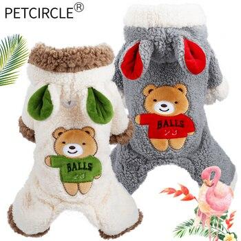 Petcircle 개 옷 겨울-가을 테디 강아지 개 불독 치와와 가을 고양이 옷 애완 동물 옷 곰 큰 변화 코트