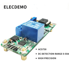 ACS758 Module DC Current Sense Module 0-50A Hall Current Sensor Module High Precision 0.1A brand new original lah50 p 50a usa import sam lem hall sensor genuine
