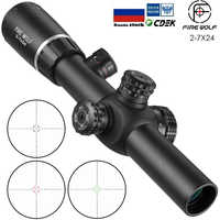 Fire Wolf 2-7X24 Tactical Scope Reticle Optical Rifle Scope Riflescopes  Hunting 11mm 20mm Mounts Hunting Light
