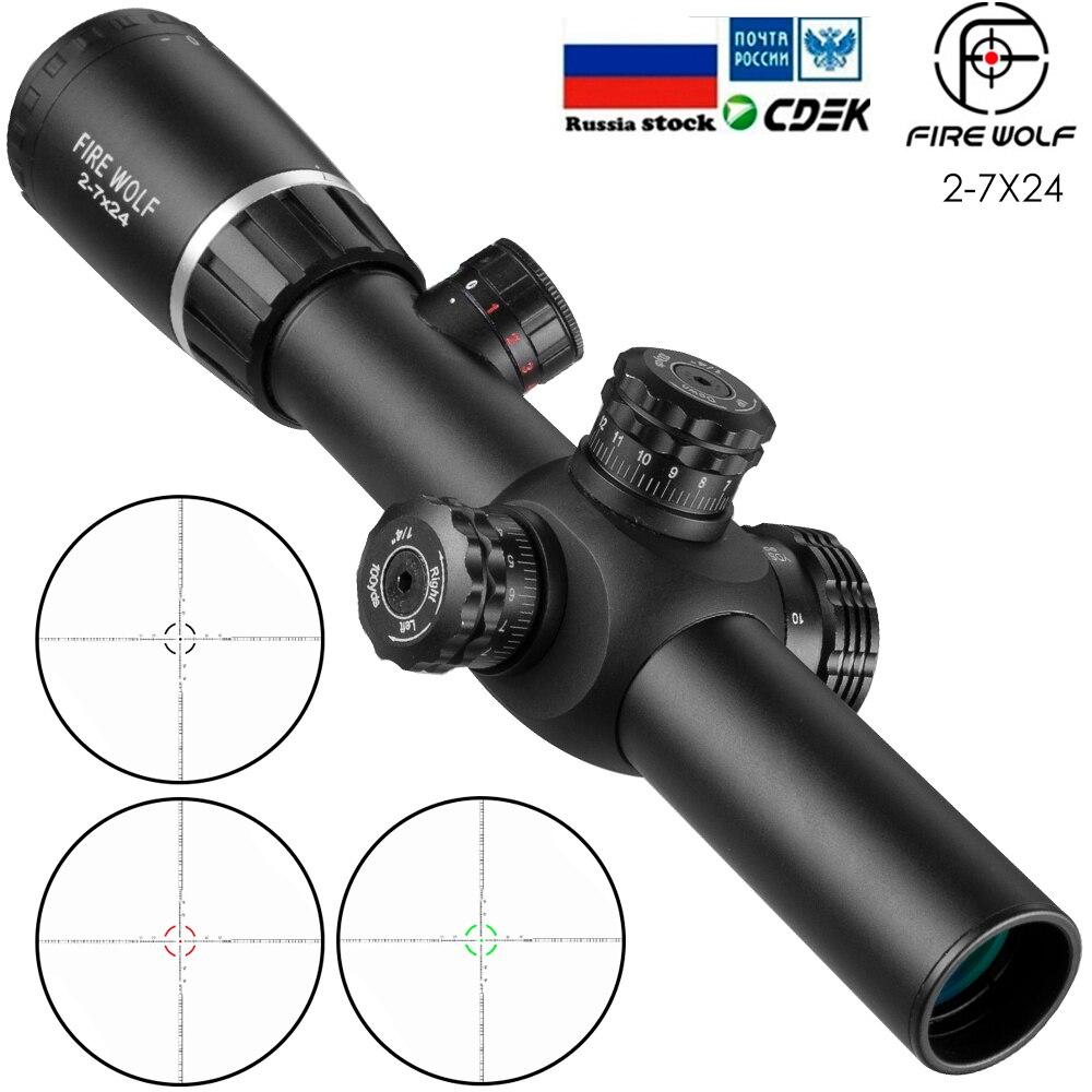 Fire Wolf 2-7X24 тактический прицел оптический прицел охотничий 11 мм 20 мм крепление охотничий светильник