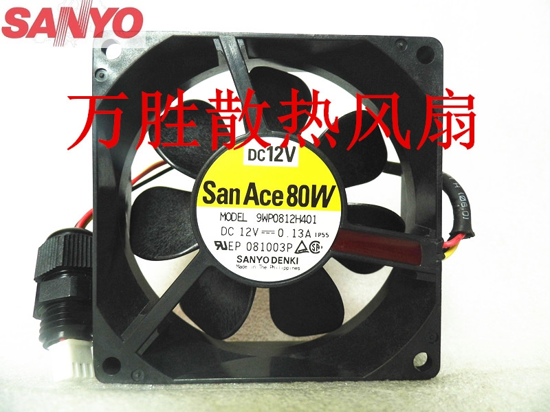 Sanyo 9WP0812H401 New imported Japanese IP68 waterproof fan 8025 12V cooling fan