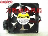 Sanyo 9WP0812H401 New Imported Japanese IP68 Waterproof Fan 8025 12V Cooling Fan
