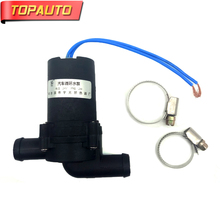 TopAuto 12V 24V Auto Heater Circulating Water Pump Modified Pump Forced Circulation Pump Motor Auto Accessories