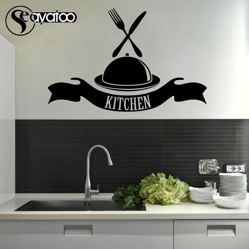 Kitchen Buffet Western Food Knife Fork Vinyl Wall Sticker Decal Cafe Dining Room Pattern