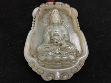 Collection of ancient jade, old jade collection, and Tian Yu [Guanyin Buddha] pendant embroidery antique secondhand goods