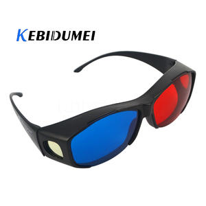 Kebidumei Glasses Bl...