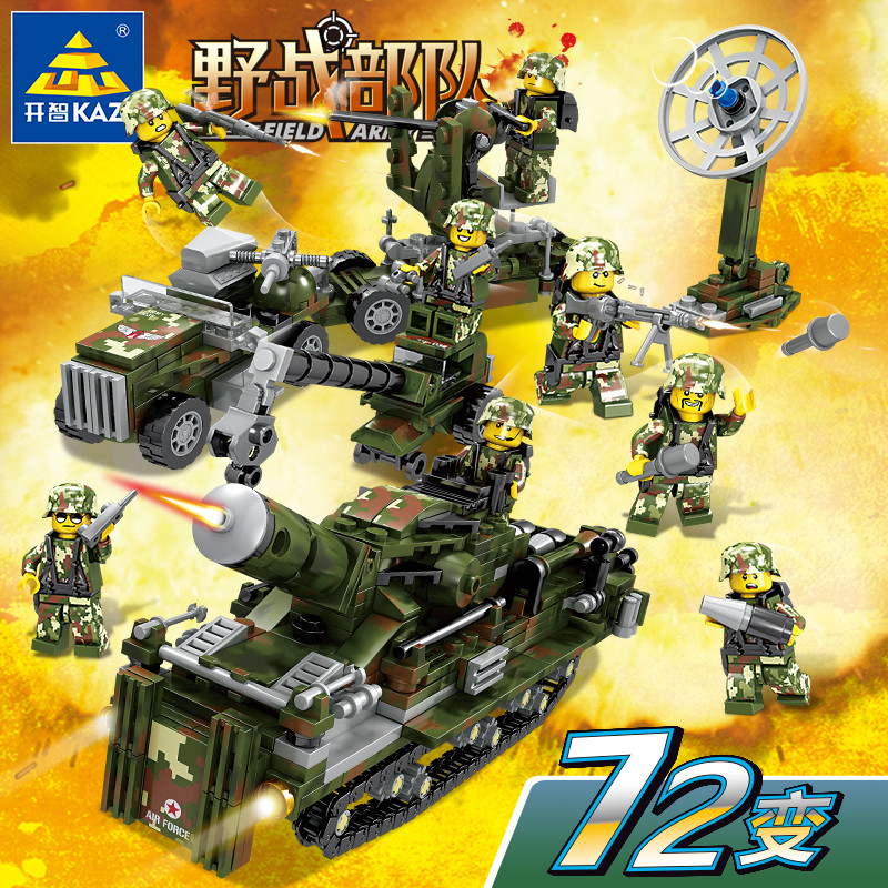 1630Pcs Military FIELD ARMY Tank Helicopter Soldiers Radar Technic Model Building Blocks Sets  Bricks Toys1630Pcs Military FIELD ARMY Tank Helicopter Soldiers Radar Technic Model Building Blocks Sets  Bricks Toys