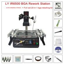 LY IR6500 V.2 инфракрасный ИК паяльная станция для плат Ремонт BGA работы + 20 в 1 bga-комплект для Ноутбук игровой
