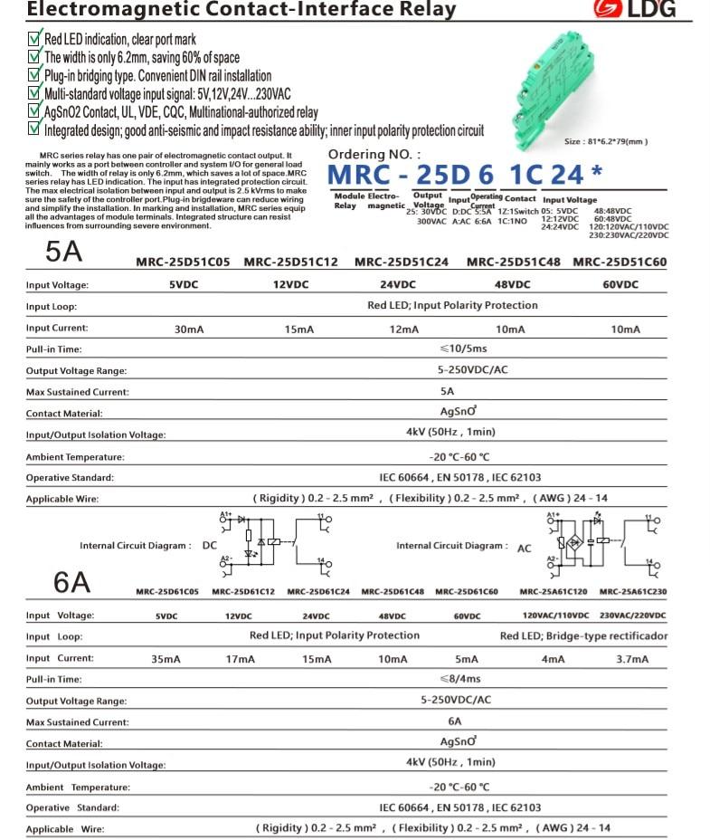 MRC 1NO datasheet
