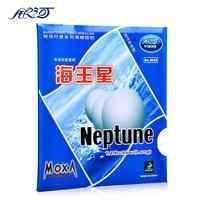 1x Galaxy/voie lactée/Yinhe Neptune Long ping-pong (ping-pong) caoutchouc avec éponge