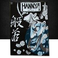 H annyaหน้ากากสักการออกแบบอ้างอิงโดยHorimoujaญี่ปุ่นแฟลช11.5