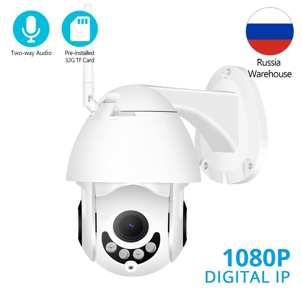 HD 1080P WIFI PTZ IP Camera Outdoor Wireless Speed Dome CCTV