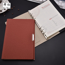 цена на A5 Fashion Business Office Notebook Enterprise Working Notepad Detachable 6 Hole Loose Leaf Can Be Customized