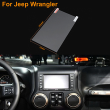 Car Styling 6.5 Inch GPS Navigation Screen Steel Protective Film For Jeep Wrangler Control of LCD Screen Car Sticker