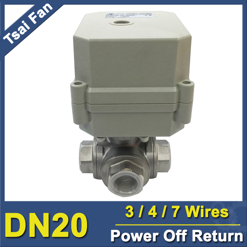 AC110V-230V 3/4/7 Wires Electric Actuator Valve DN20 3 Way L/T Port SS304 3/4