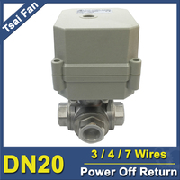 AC110V 230V Wide Voltage Electric Actuator Valve 3 4 L Type Three Way SS304 Valve 1